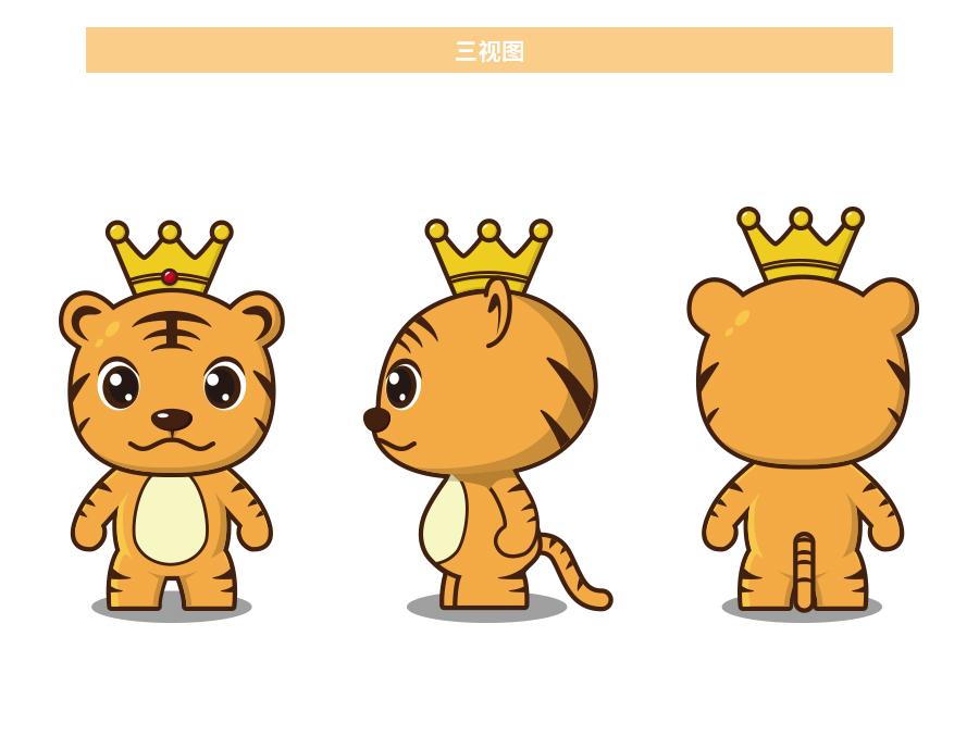 3D卡通形象设计