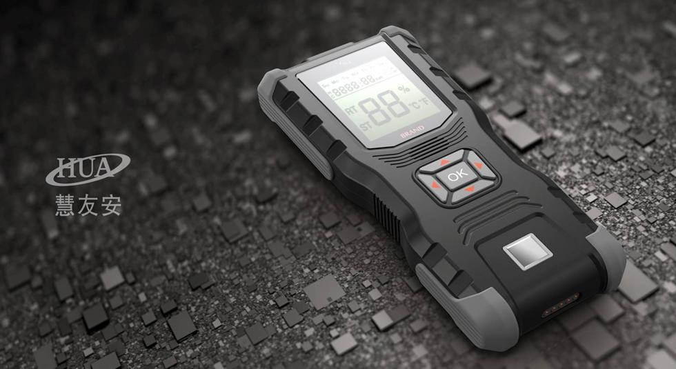 三防红外测温仪设计-广东深圳仪器仪表工业外形外观设计公司