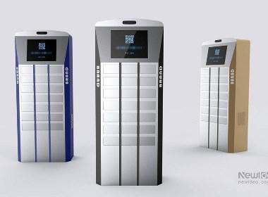 汽车钥匙储存柜-储物柜快递柜工业外形外观设计公司