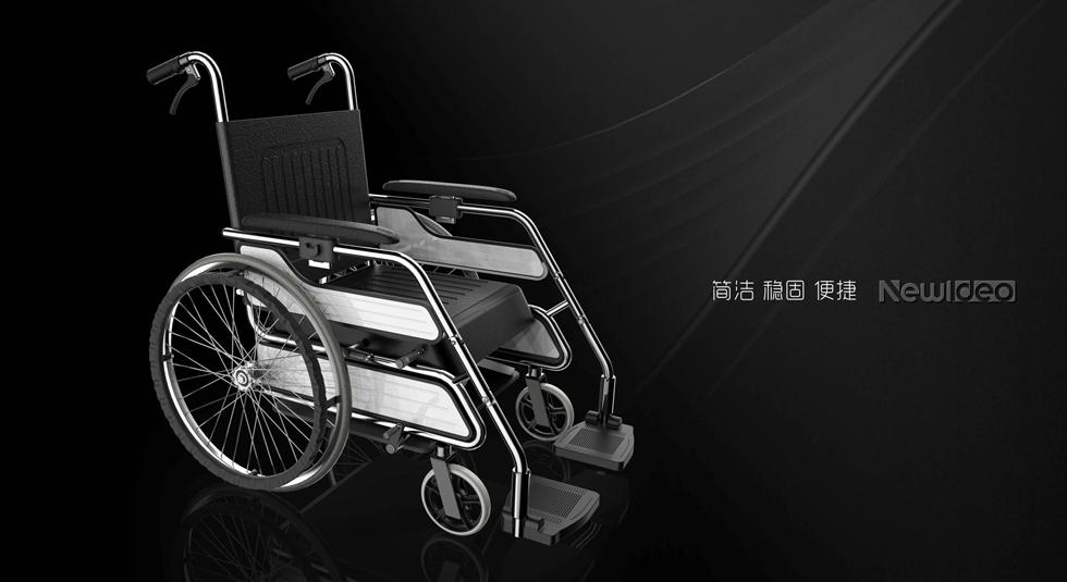 健康辅助手动轮椅设计