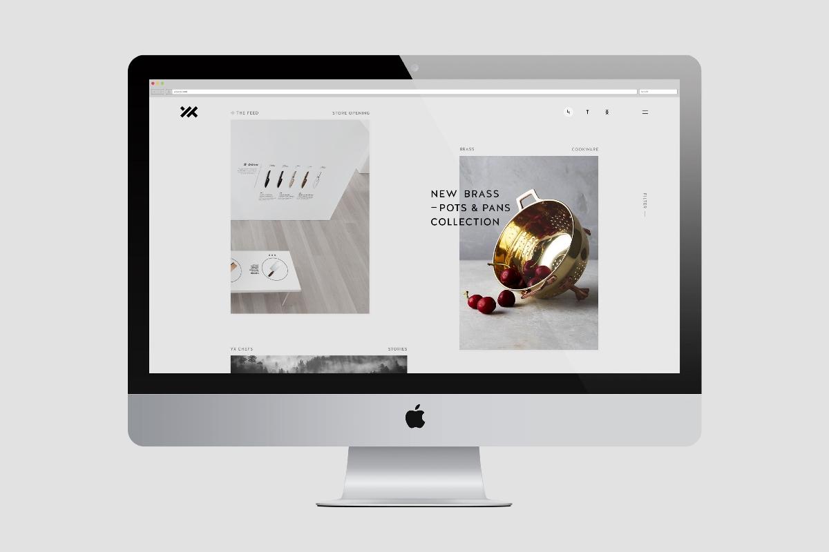 """北欧炊具店""""Yx Cutlery""""品牌视觉形象设计"""