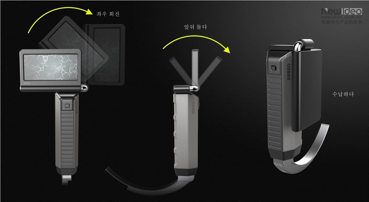 医疗电子喉镜设计