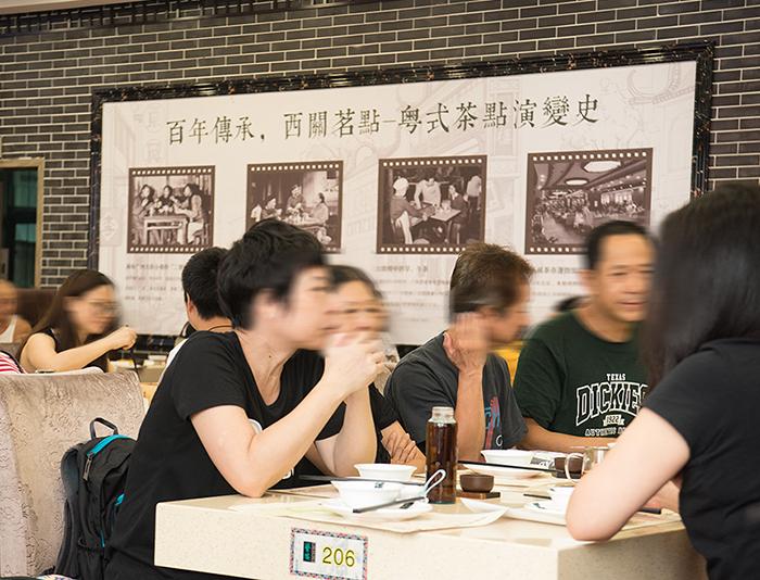 广式餐点餐饮品牌设计-蘩楼.一盅两件