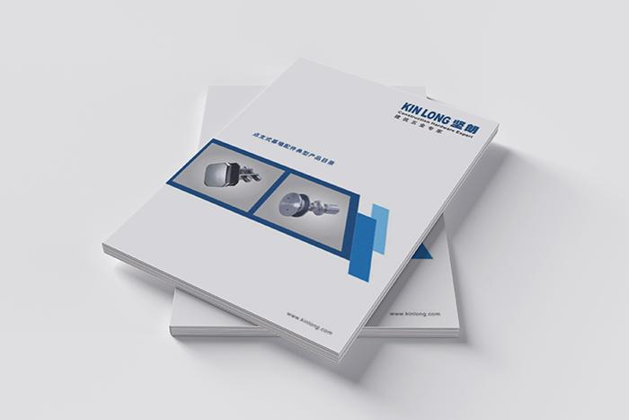深圳画册设计—坚朗集团五金画册设计