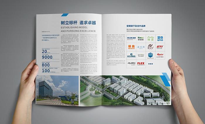 深圳画册设计―坚朗集团五金画册设计