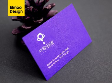 共享到家互联网家政服务品牌标志LOGO设计