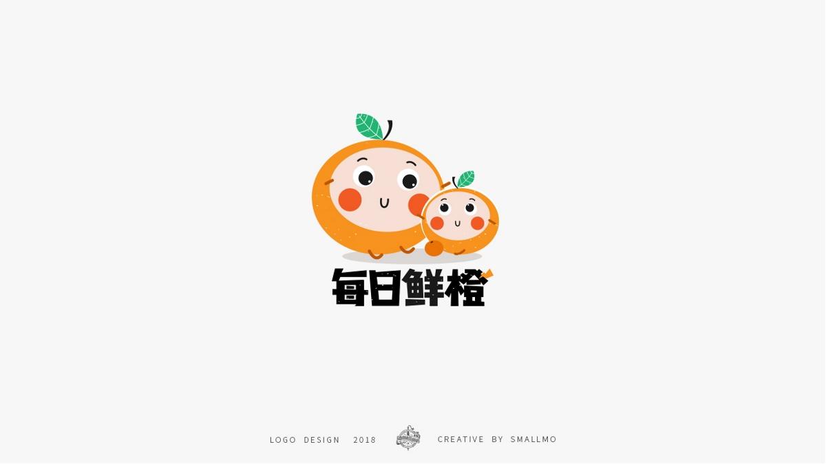 2018丨LOGO日志