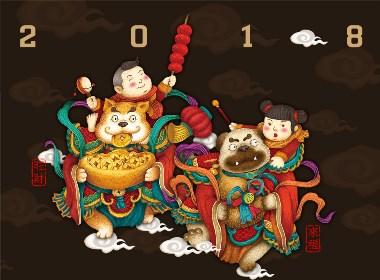 """""""来福,旺财""""X""""福禄娃""""2018前来报到!!"""
