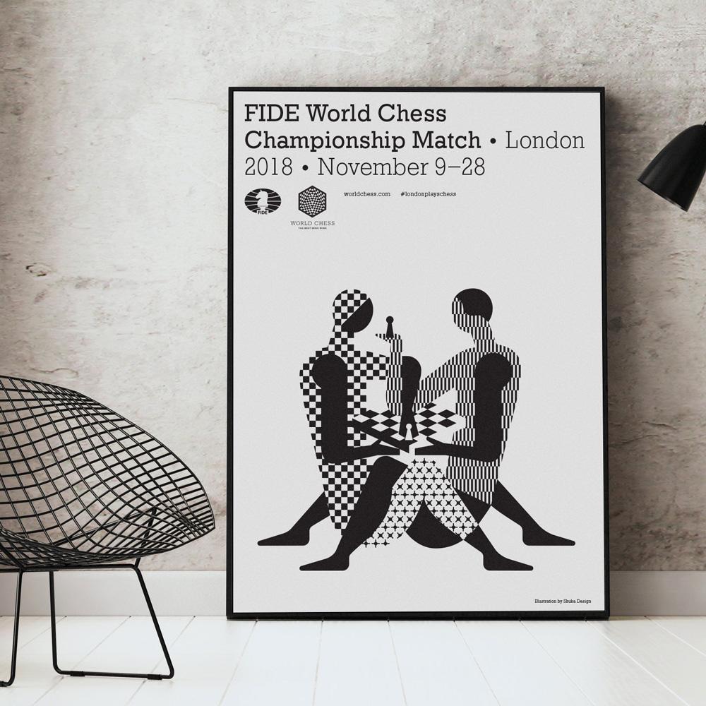 世界象棋锦标赛品牌形象更新
