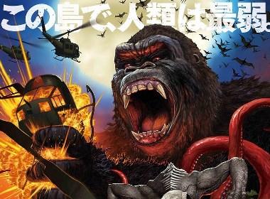 2017最好的21张电影海报