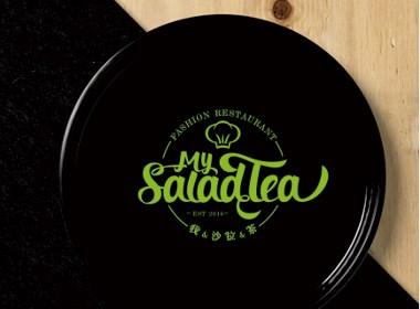 mysalad tea
