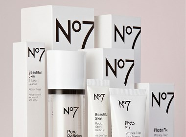 NO7 品牌包装设计分享 | 葫芦里都是糖