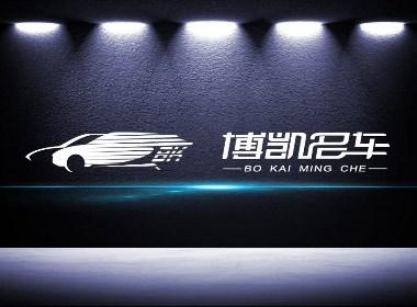 标志设计-沈阳博凯名车标志设计+门头设计