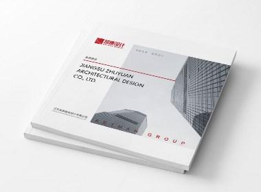 建筑设计  画册