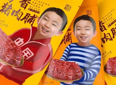 高鹏设计-肉脯肉干食品包装设计