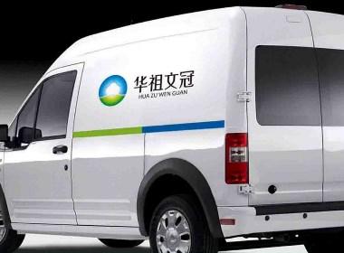 华祖文冠 医疗保健 企业标志设计