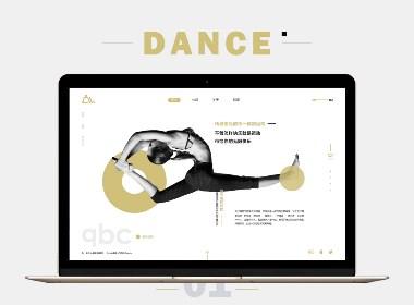 花黔夜-舞蹈网页