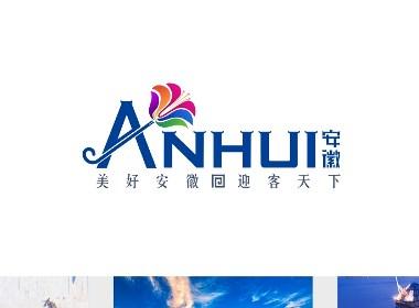 花黔夜-logo展示