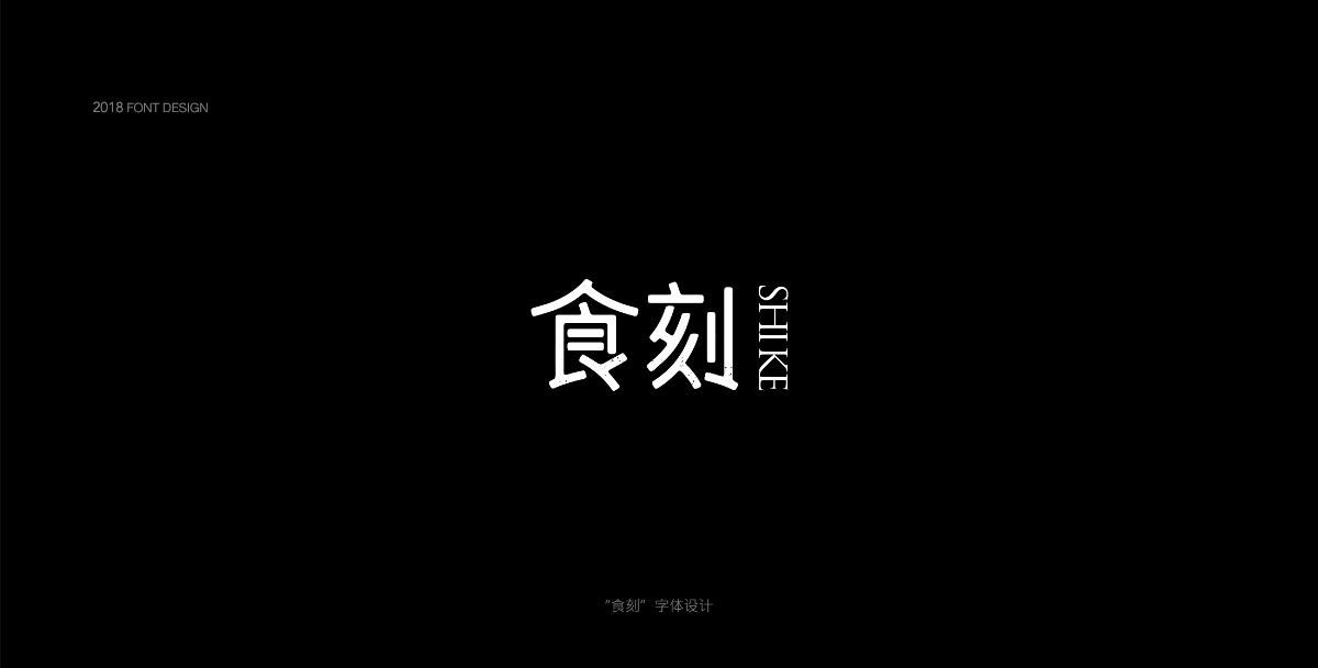 结绳集/字叁贰