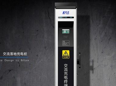 充电桩设计应遵循的基本原则和技术要求