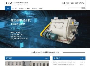 企业网站网页设计