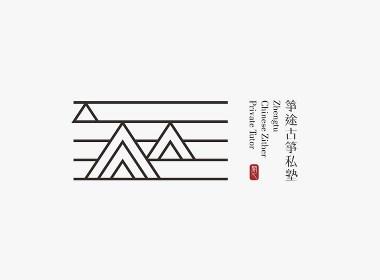 筝途古筝艺术中心品牌设计