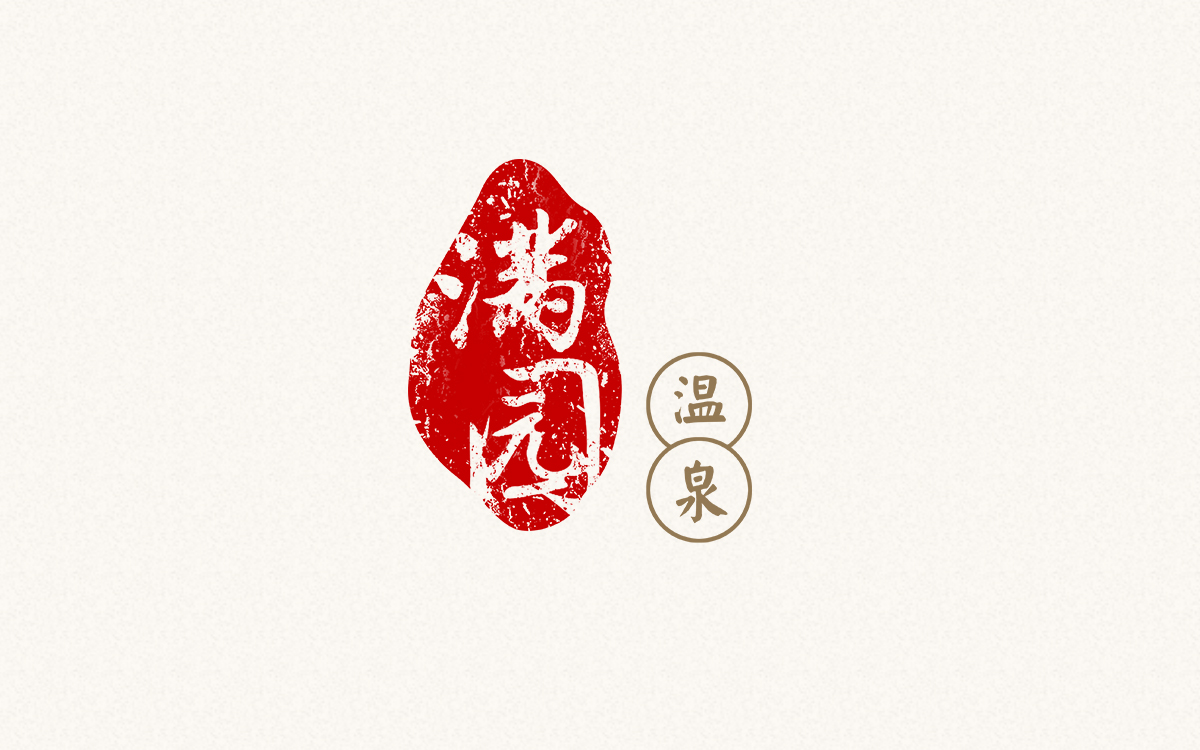 【莱这】2018作品第一波