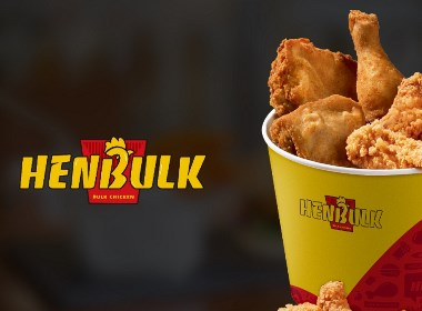亨巴克炸鸡快餐标志设计