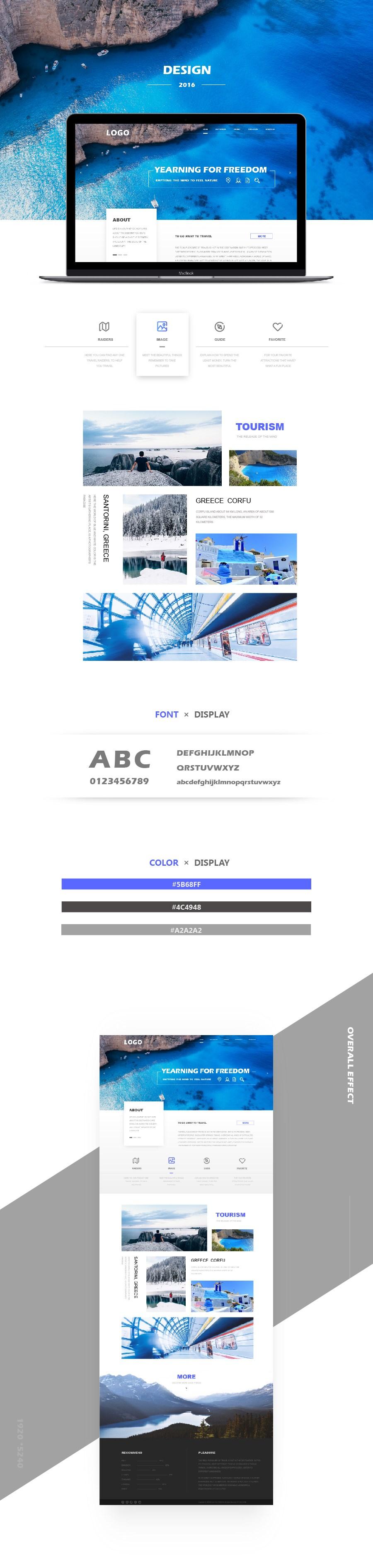 网站作品案例-刘孝文