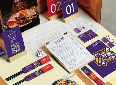 友酱韩式餐厅品形象设计