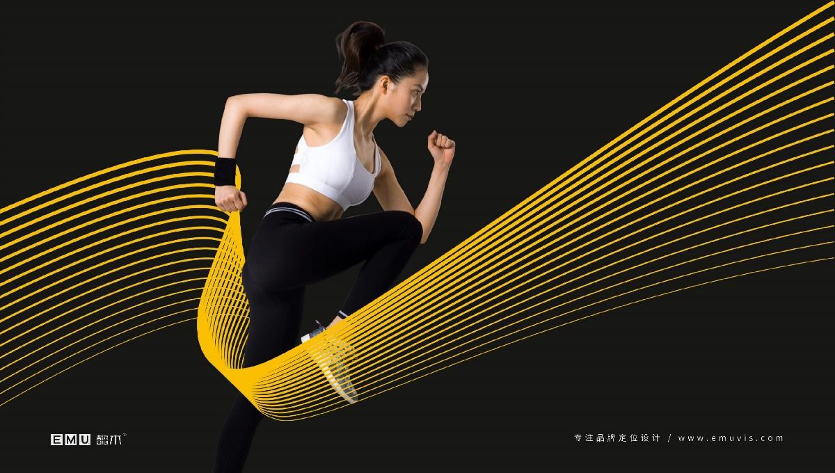 菲世达健身房品牌形象设计
