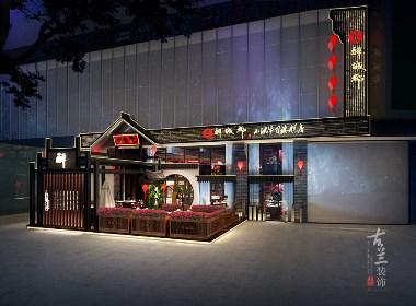 醉城都连锁火锅店-成都火锅店装修设计公司