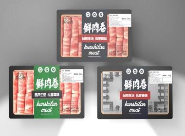 【汇包装】鲜肉卷包装设计