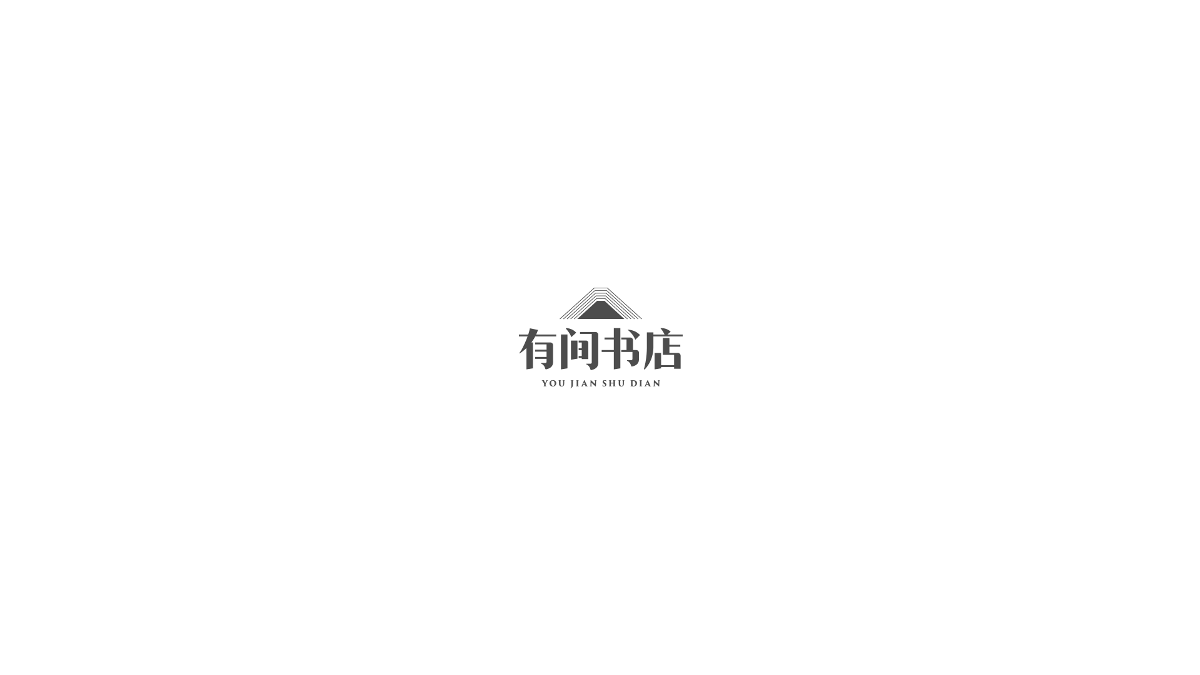 LOGO字体集
