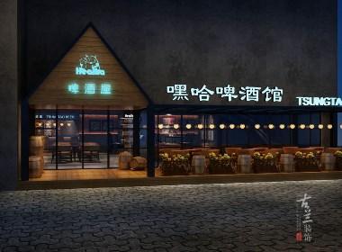 武侯万达嘿哈啤酒馆设计-成都啤酒馆设计|成都啤酒馆装修|成都专业啤酒馆设计公司