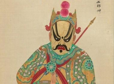 清朝京剧人物肖像