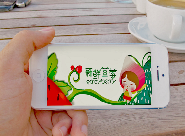 水果插画包装