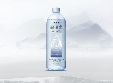 西安礦泉水包裝設計-龍硒泉天然富硒飲用水