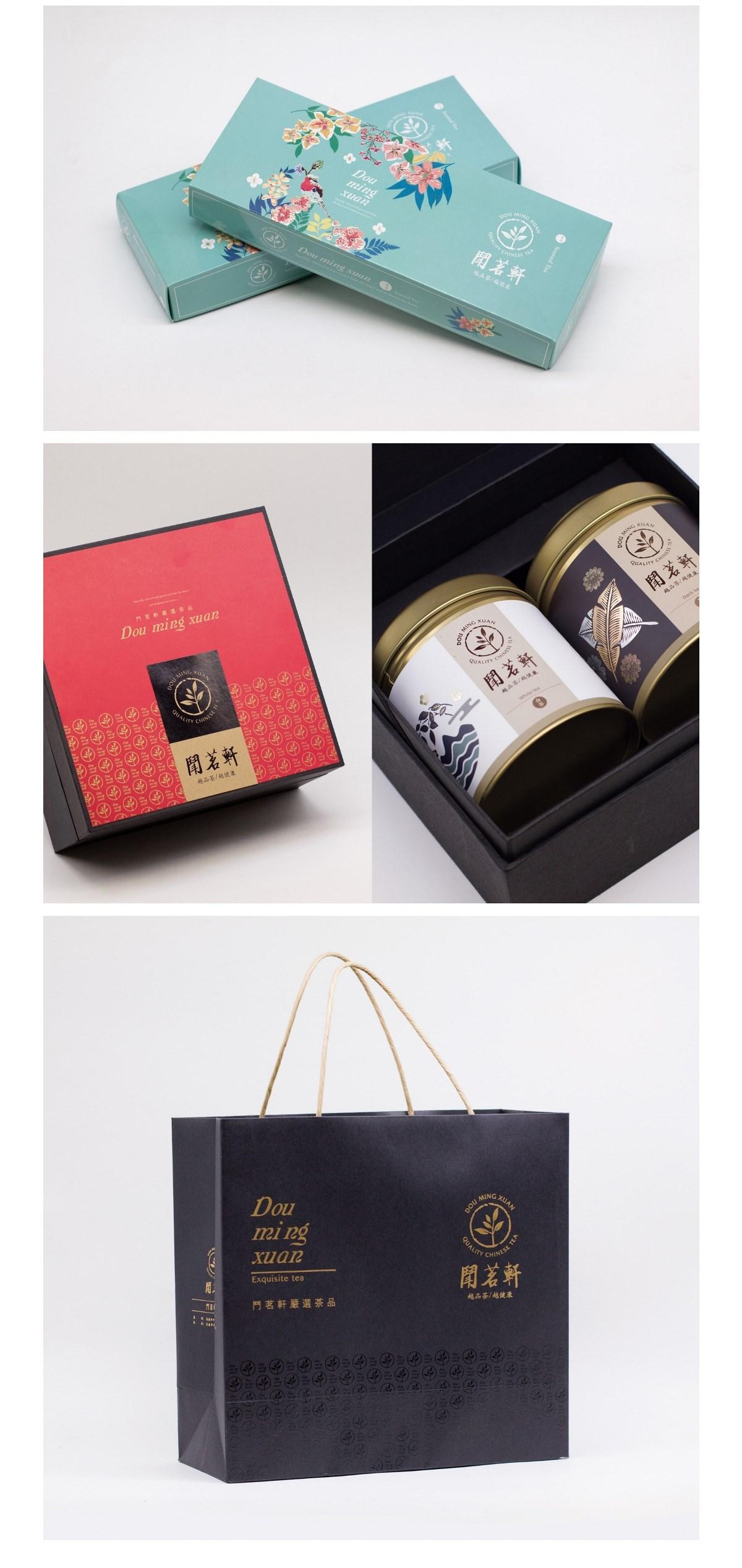 斗茗轩品牌包装