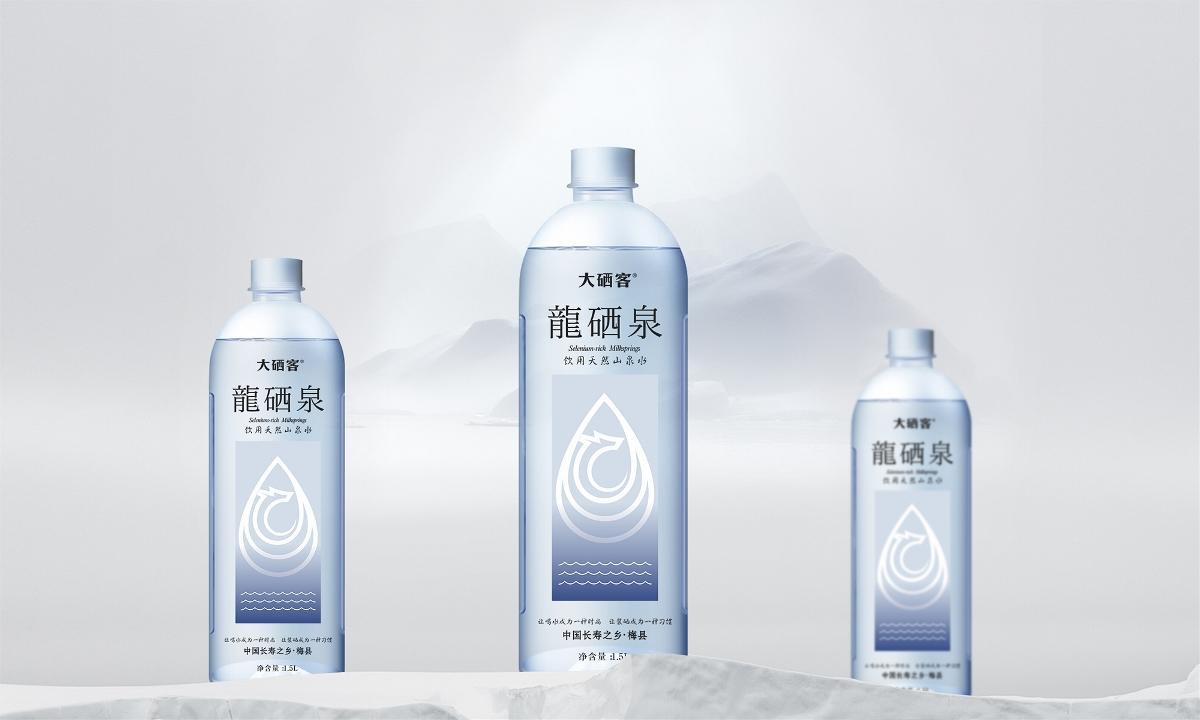 龙硒泉天然富硒饮用水品牌包装西安厚启设计