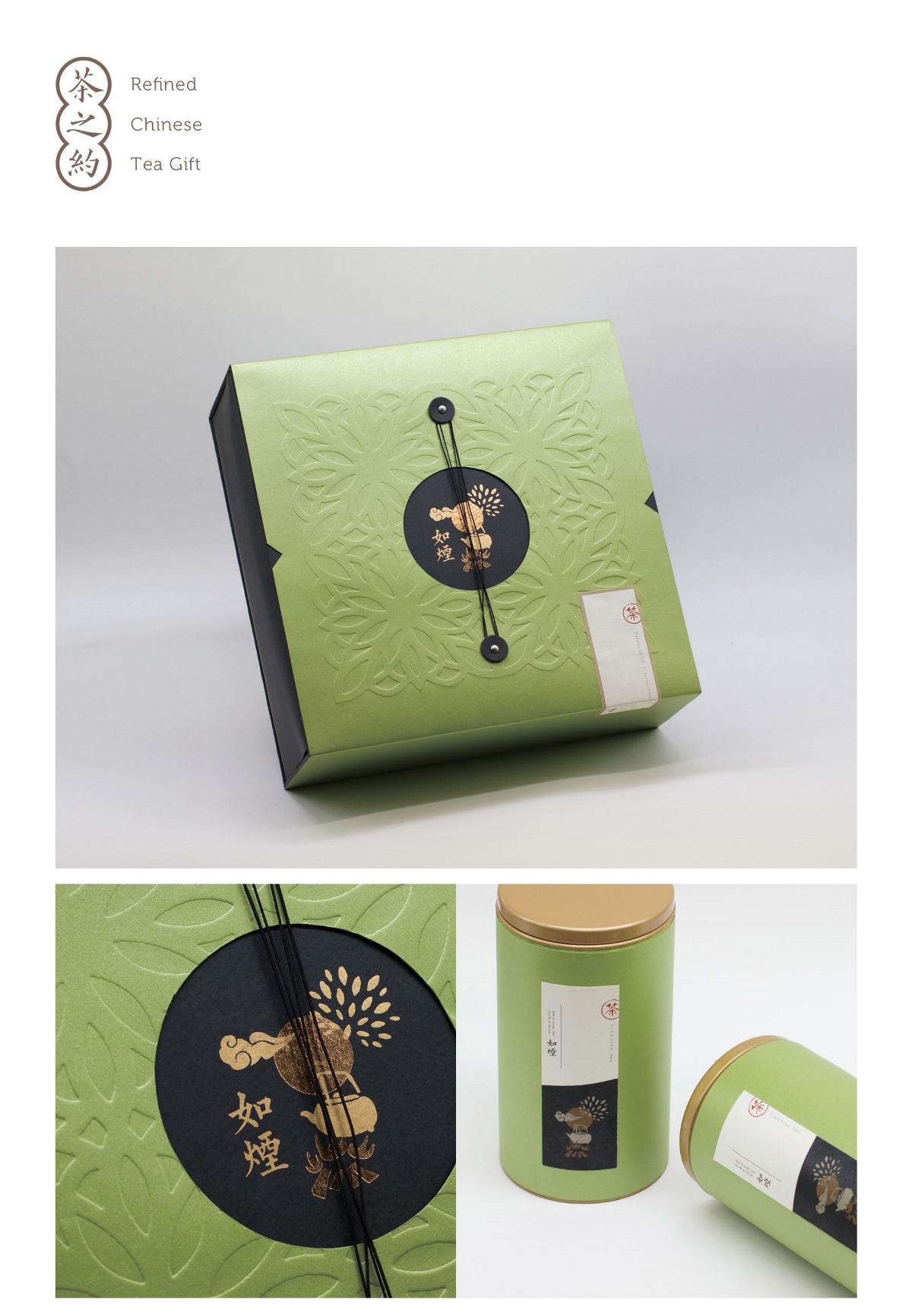 沐野茶叶包装设计