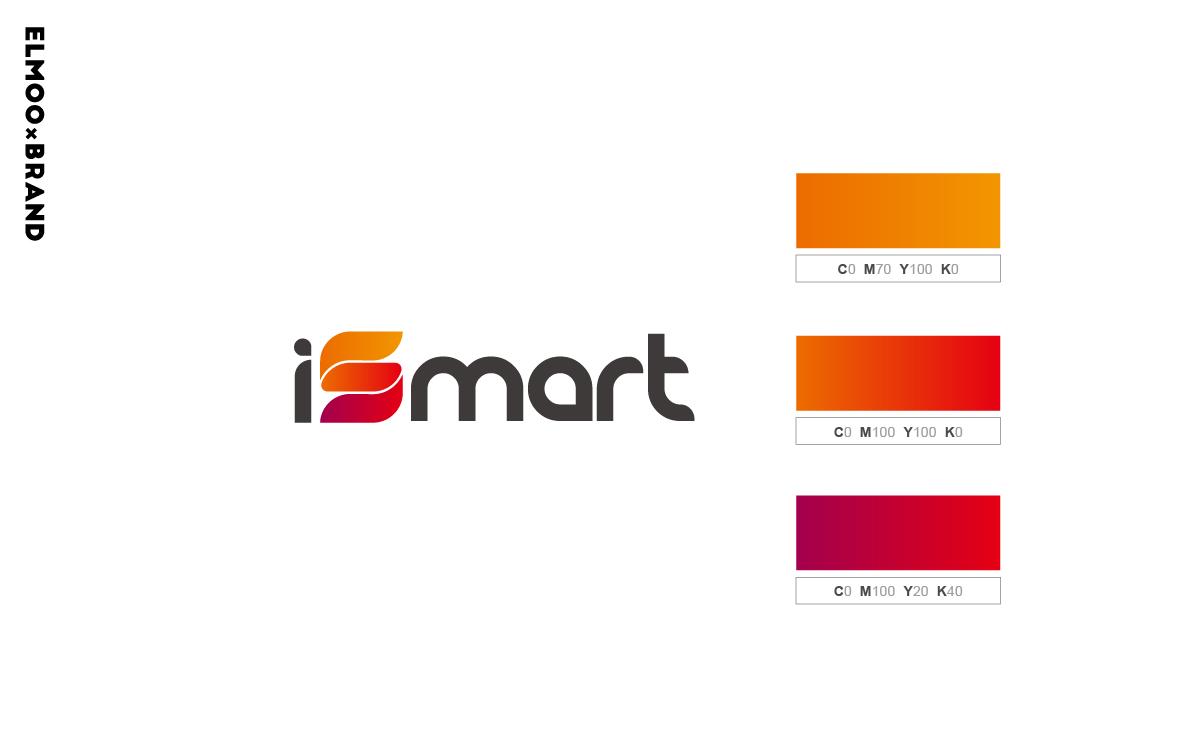 iSmart语言教学数字化智能解决方案标志及LOGO设计