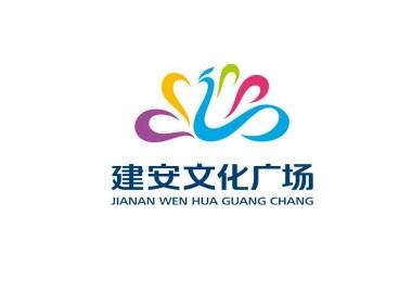 建安文化 金融投资 企业logo设计+品牌VI设计