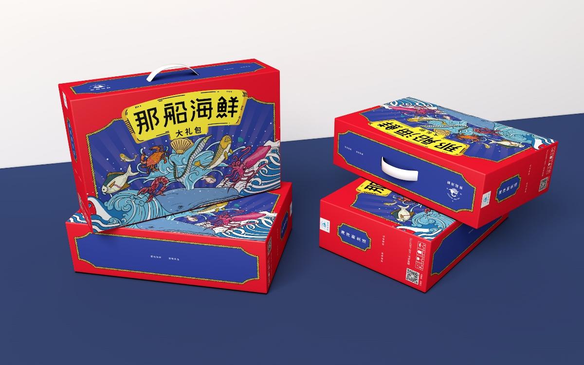《那船海鲜大礼包——春节版》海鲜包装设计