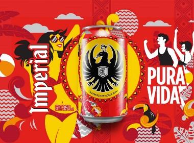 Imperial Beer Summer Edition (2018)包装设计 | 摩尼视觉分享