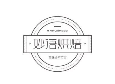【小粒】LOGO合集1