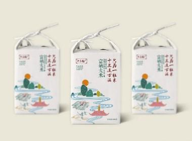 十三道稻米包装