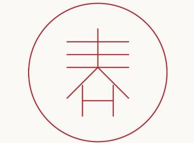 字体设计 | 二十四节气