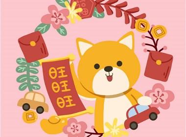狗年新春贺卡