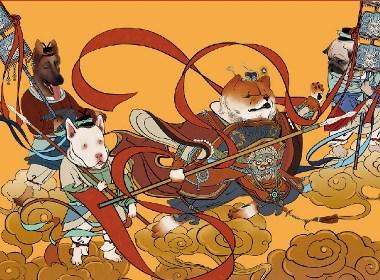 海报设计 | 狗年海报